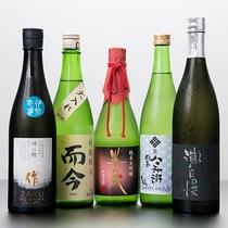 *【日本酒】伊勢志摩サミットでも振る舞われたお酒の数々もお召し上がりいただけます