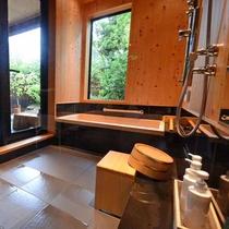 *【かえで:内風呂(一例)】明るい内風呂は、朝風呂もおすすめです
