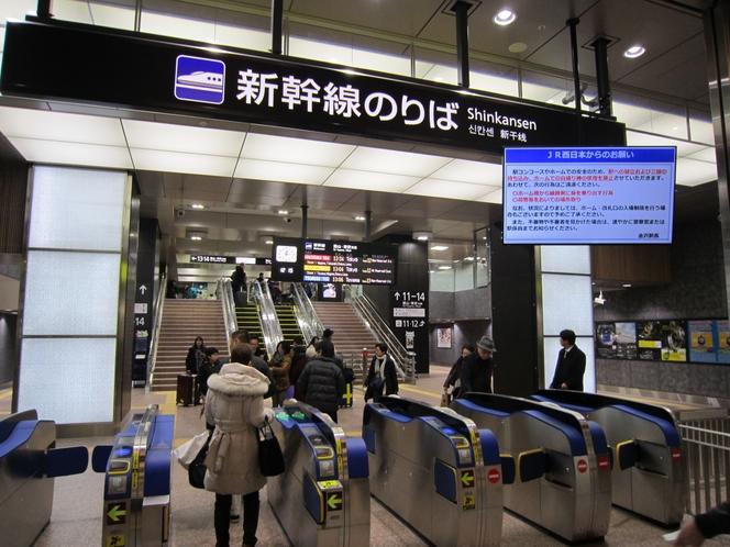 金沢駅 新幹線のりば