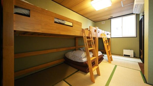 【禁煙】4人部屋(和室)ユニットバス付