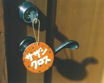 お部屋の名前は宮沢賢治の童話にちなんでつけています。