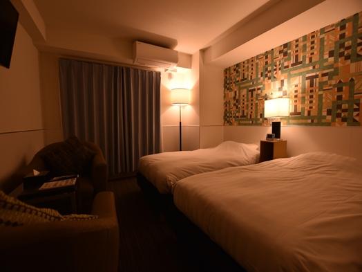 【夏秋旅セール】【全室バルコニー完備】新築デザイナーズホテルが東京に!
