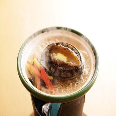 【秋冬旅セール】【スタンダード】お膳料理を夕食で!メインはアワビの踊り焼き◆2食付き