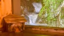 *豊かな木の香りと、滝の美しさに酔いしれる湯の時間――