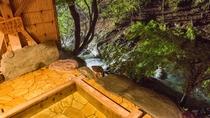 *1階宝泉の湯(木風呂・夜)目の前に渓流が流れ、朝とは又違った渓谷美と温泉を堪能できます