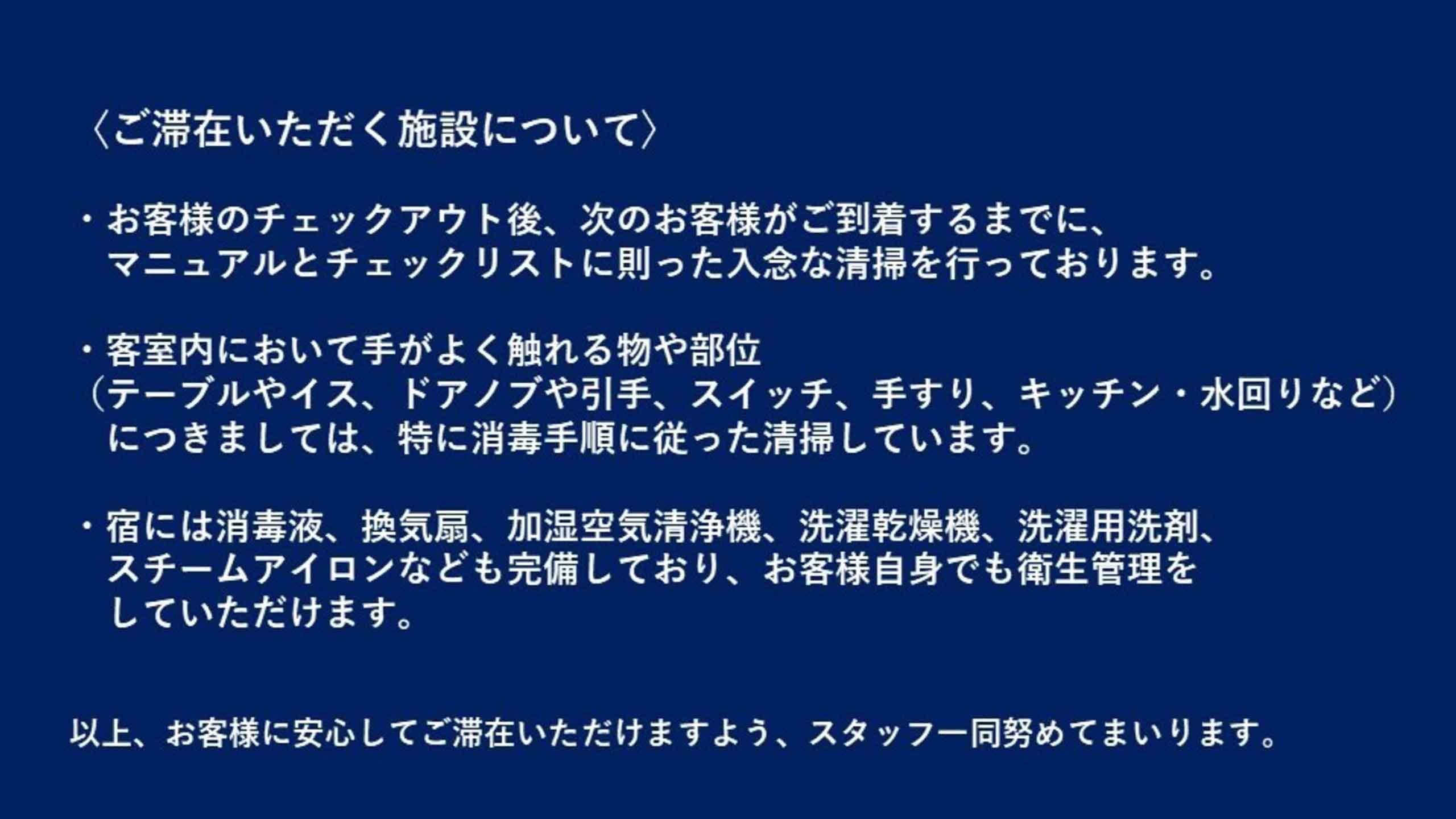 【コロナウイルス感染症対策】