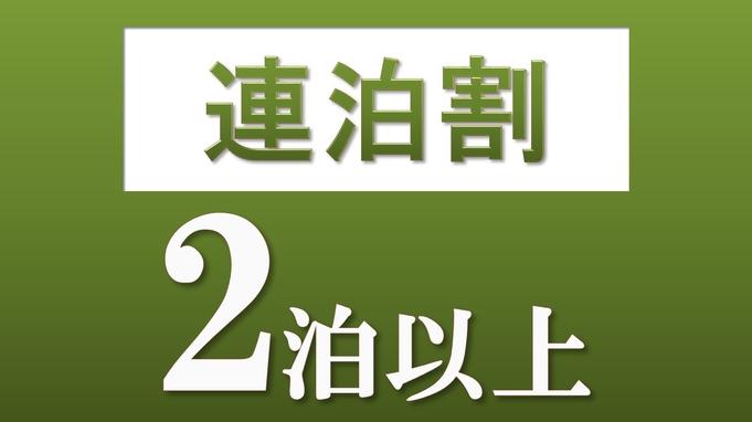 【連泊割】【素泊まり】ミネラルウォーター付 \横浜駅から徒歩5分の好アクセス!/