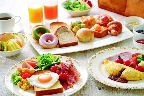 【関西2府4県にお住まいの方限定】朝食付きでファミリーなら最安値!サマープラン