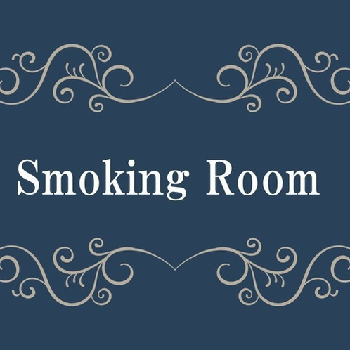 Smoking Room