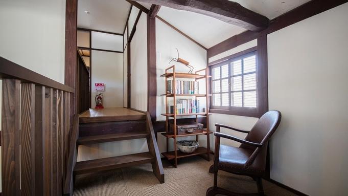 <三世代・グループ旅行>寝室3部屋+キッチン付き!1棟貸切で家族団らんを楽しもう(食事なし)