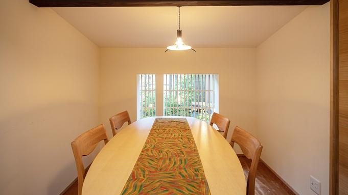 <三世代・グループ旅行>寝室3部屋+複数の小部屋付き!1棟貸切で家族団らんを楽しもう(朝食付き)