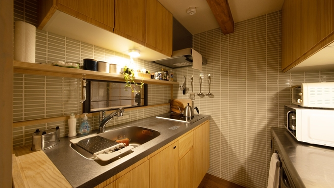 <三世代・グループ旅行>寝室3室+キッチン付き!1棟貸切で家族団らんを楽しもう(食事なし)