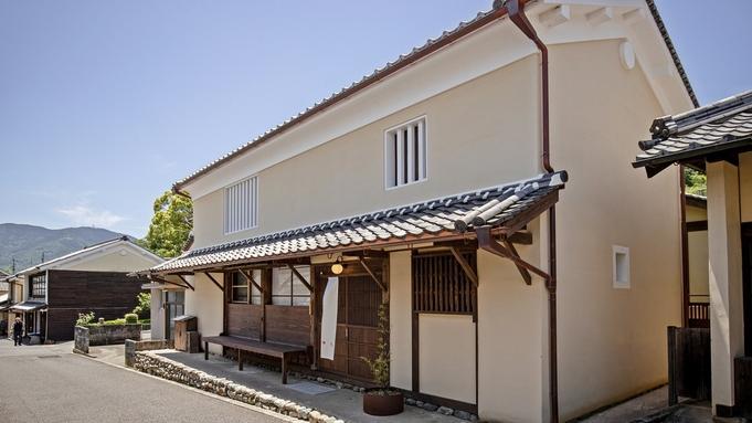 【素泊まり】1棟貸切♪内子の『町並保存地区』に佇む蔵造りの古民家で暮らすように滞在