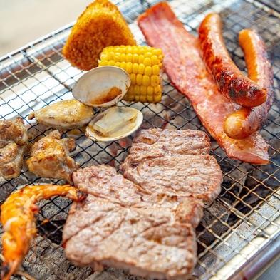【楽天限定】【木曜日がお得♪ レディースデー5%OFF!】朝食・BBQ付き ドームハウス
