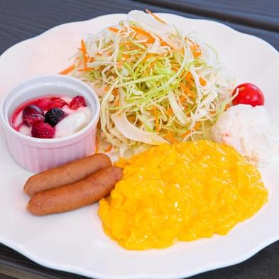 わんちゃんと一緒♪【朝食】ログハウス宿泊プラン