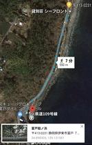 貸別荘シーフロントから富戸脇の浜