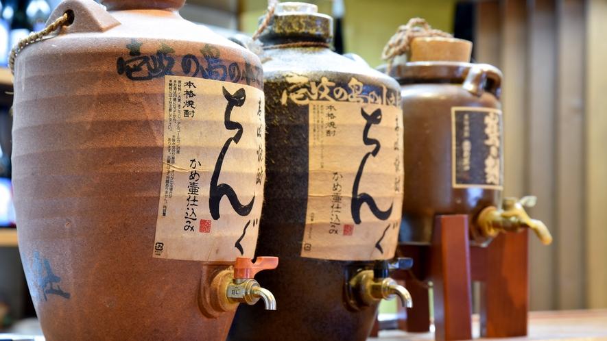 *【壱岐焼酎】地元でしか味わえないお酒を多数ご用意。伝統的な本格焼酎は、お酒好きなら見逃せません!