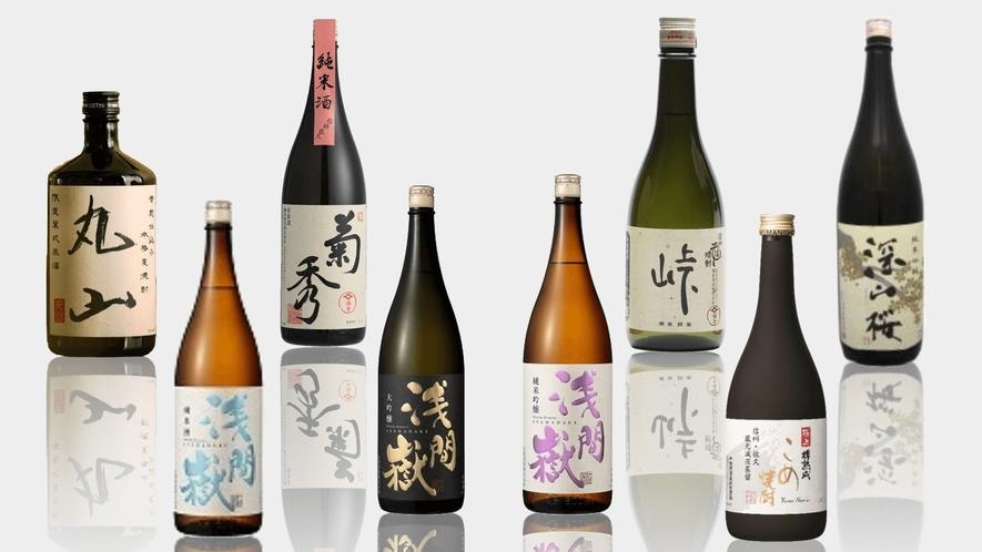 お食事処 実乃里/地酒イメージ/お蕎麦とお酒のマリアージュを愉しみください