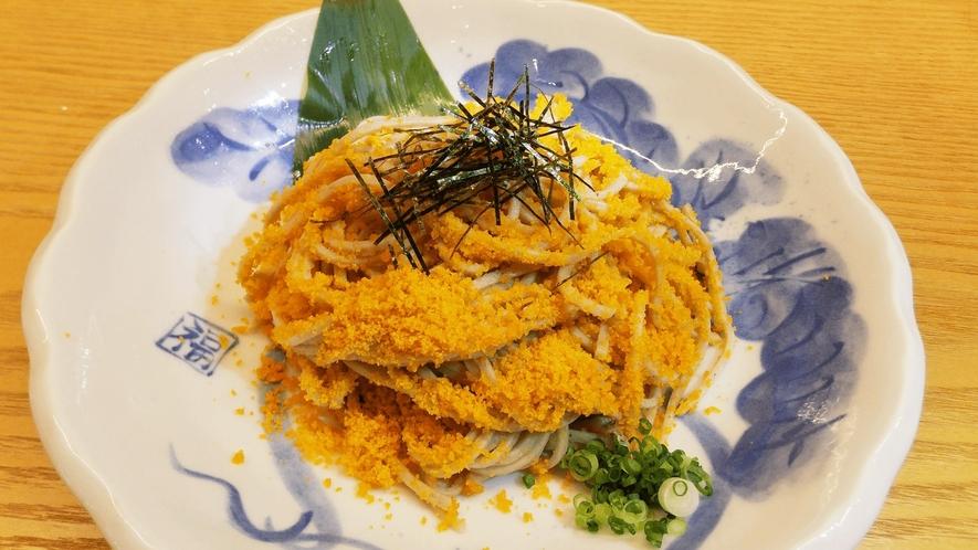 お食事処 実乃里/料理イメージ/からすみ蕎麦