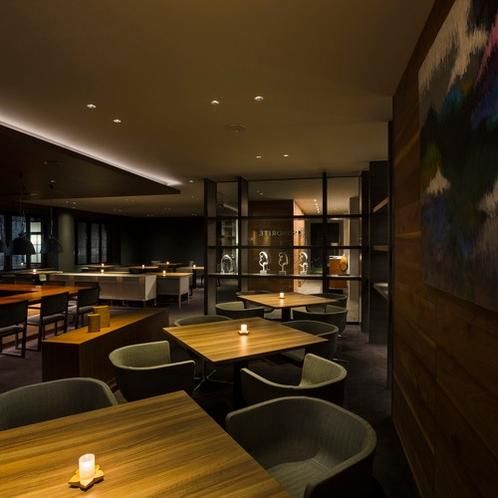 KIKYO Lounge