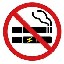 禁煙ルーム及び禁煙指定場所では電子たばこも喫煙できません。