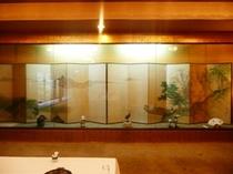 大広間「末広の間」に展示してある屏風