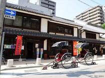 【博多町家ふるさと館】車で10分!福岡の歴史と文化を伝える観光名所です。