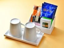 客室備品 お部屋に備え付けのドリンク類です。コーヒー、紅茶、お茶などを取り揃えています。