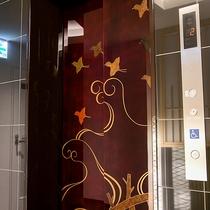 *【エレベーター】呂色塗エレベータ「光琳波に千鳥蒔絵」