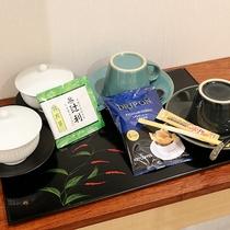 *【お茶セット】辻利の煎茶、本格レギュラーコーヒー