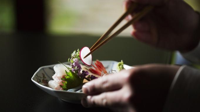 【金沢の名店の味を満喫】 館外提携の鮨店・料亭・洋食店などでのご夕食付 22,000円相当のご夕食
