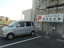 駐車場 (NTT佐原ビル正面 7台完備)