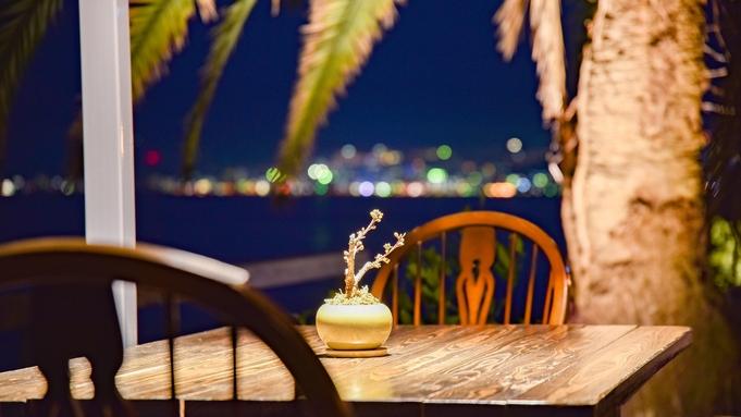 【リフレッシュオープン記念価格★2食付き】カップル・ご夫婦のご利用で、夕食時うれしい特典付き★
