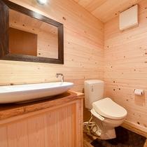*【お部屋一例(武蔵)】温水洗浄トイレ付きで快適♪