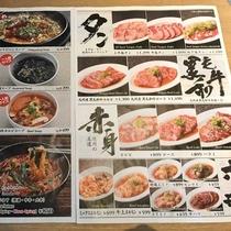 【夕食メニュー表(一例)】お腹いっぱい召し上がれ!