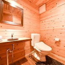 *【お部屋一例(長門)】温水洗浄トイレ付きで快適♪