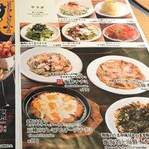 【夕食メニュー表(一例)】韓国料理も多数ご用意しております。