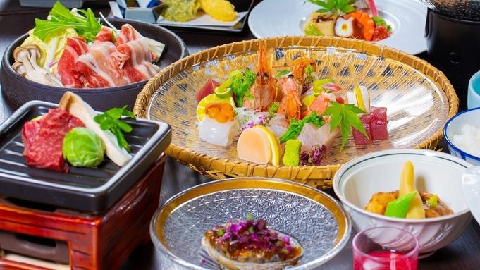 《秋SALE★最大24%OFF》5種鮮魚盛合せ&黒豚しゃぶ&和牛陶板焼き&鮑<贅沢グルメ会席>
