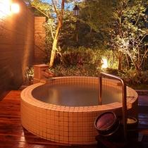 貸切露天風呂『薩摩』〜夜の雰囲気