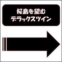 【部屋タイプ】デラックスツイン