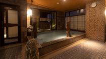 【男性】内風呂(湯温:40~41℃)