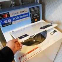 ■洗濯機■無料(13階大浴場内)