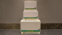 ■荷物発送サービス■※100、120、140サイズの箱も発売中です※