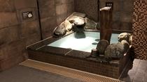 【男性】強冷水風呂(水温:12~13℃)
