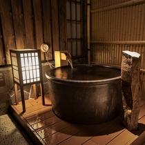 ■壺風呂■