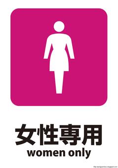 <女性専用>ドミトリールーム【禁煙】