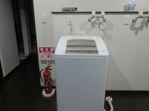 洗濯機(有料・100円/1回)