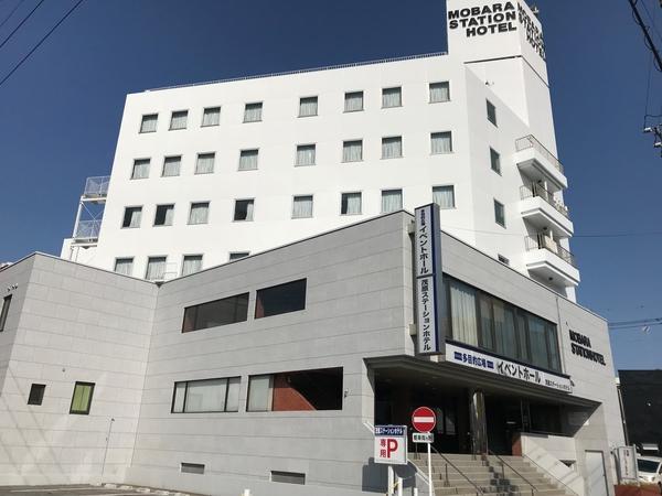 茂原ステーションホテル