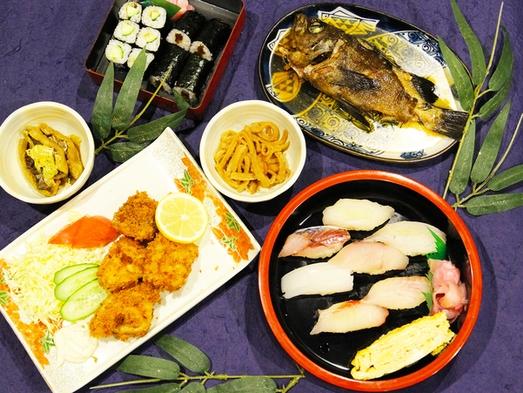 【ケータリング】房総の新鮮な魚介に舌鼓♪房総寿司セット付宿泊プラン-さとみ寿司-