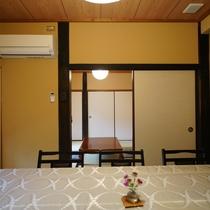 和室(食卓)
